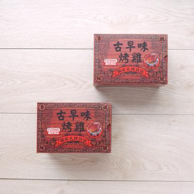 古早味烤雞熟食包裝盒