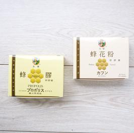 蜂膠軟膠囊+蜂花粉硬膠囊天然食品包裝盒