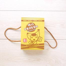 旗山香蕉菓子燒手提外帶盒