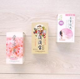 胎盤素+刺五加+川芎女性保健食品包裝盒