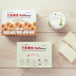 泡澡香精浴劑彩盒