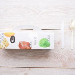艾草糕客家菜包鹹粽黃金小米粽手提彩盒