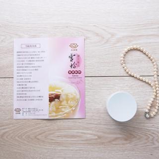 紅棗雪蛤銀耳養顏湯商品型錄目錄