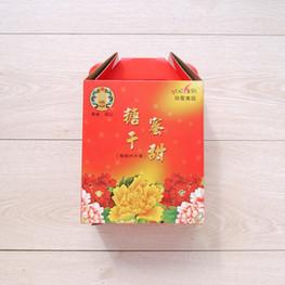 黑棗+蕃茄+芒果+龍眼干+鳳梨+芭樂干蜜餞伴手禮盒