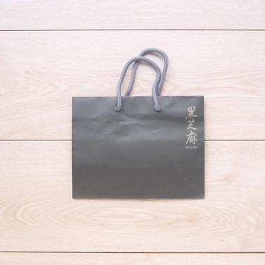 黑芝麻商品紙袋