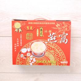 冰糖燕窩伴手禮手提紙盒