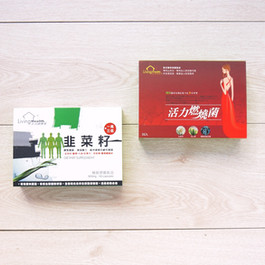 韭菜籽機能食品膠囊+山茶花仙人掌益生菌健康食品抽屜式包裝盒