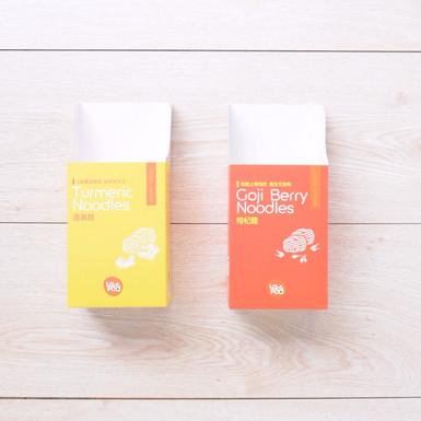 健康養生薑黃麵+枸杞麵麵條展示盒