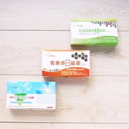幫助消化體內環保益生菌+比菲德氏菌+乳酸菌包裝彩盒