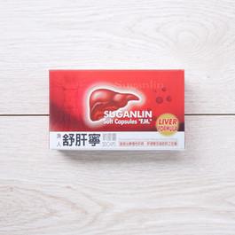護肝膠囊保健藥品包裝彩盒