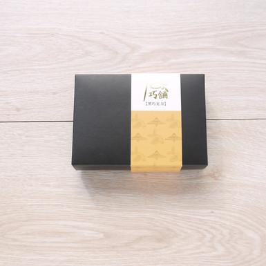 手作黑巧克力伴手禮盒