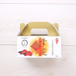 牛樟芝活菌液健康飲品手提包裝盒