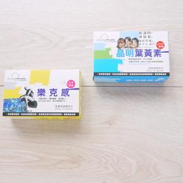 枸杞螺旋藻保健膠囊+金盞花葉黃素膠囊機能食品彩盒