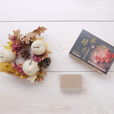 牛樟芝精油手工皂抽取式禮盒