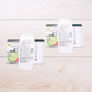 天然檸檬C片試用隨身包