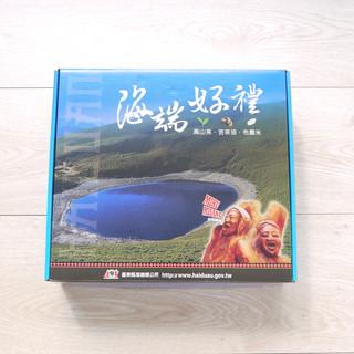 海端鄉公所產銷高山茶+苦茶油+布農米伴手禮彩箱