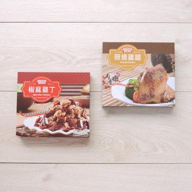 椒麻雞丁+照燒雞腿冷藏食品包裝盒