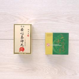 安心養神丸+六味地黃丸藥品包裝盒