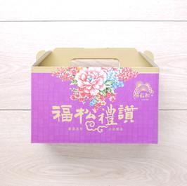 福松醬菜伴手禮手提彩盒