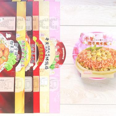 年菜外帶熟食餐盒腰封-干貝櫻花蝦米糕+獅子頭白菜滷+魷魚螺肉+海鮮薑母鴨+麻油雞+佛跳牆