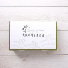 漢方月子沐浴包伴手禮一體成型彩盒