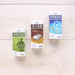 南瓜籽油+黑大蒜精+金盞花葉黃素保健食品包裝盒