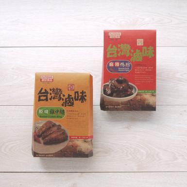 麻辣滷味雞胗+鴨翅熟食包裝盒