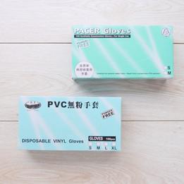 PVC無粉手套彩盒