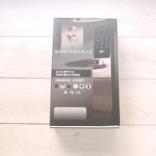悠遊卡+指紋+密碼辨視-歐規智慧型電子鎖彩箱