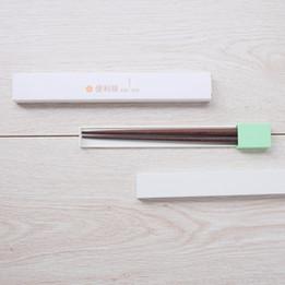 環保便利筷收納彩盒