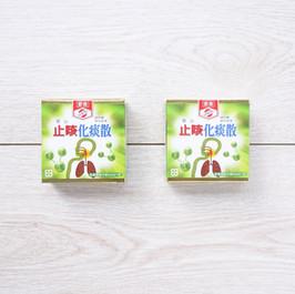 純中藥止咳化痰散包裝盒