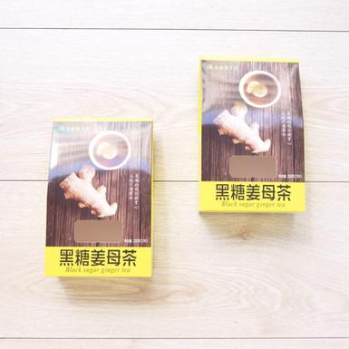 黑糖薑母茶三角包裝盒