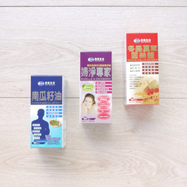 南瓜籽油+洛神花蔓越莓+冬蟲夏草菌絲體保健食品包裝盒