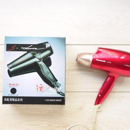 沙龍美髮專用吹風機包裝盒