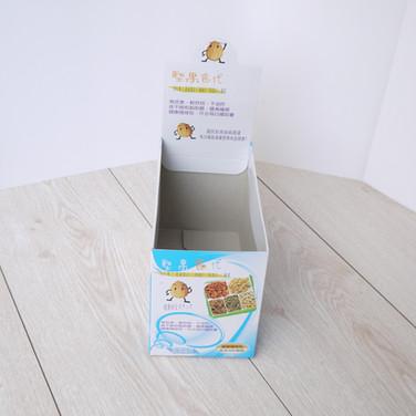 杏仁果+夏威夷豆+核桃仁+南瓜仁+腰果綜合堅果展售彩盒