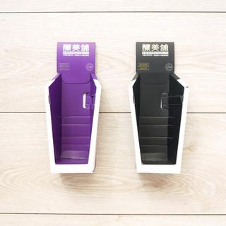 天然酵素調味醋醬料設計造型展示盒