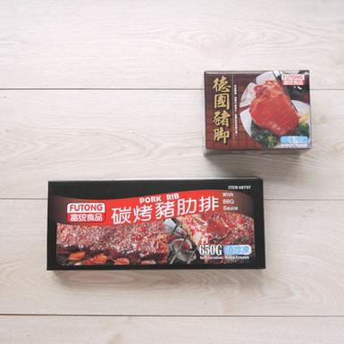 BBQ碳烤豬肋排+德國豬腳熟食包裝盒