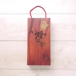 花蓮漁會鰹魚熟食包抽屜式手提紙盒