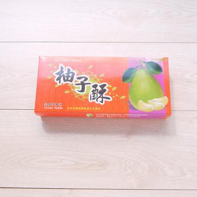 柚子酥中秋月餅天地蓋彩盒