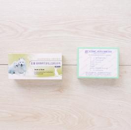 可溶性止血癒合紗布醫療用品包裝盒