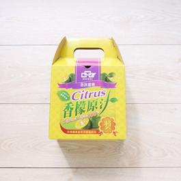 香檬原汁飲手提盒