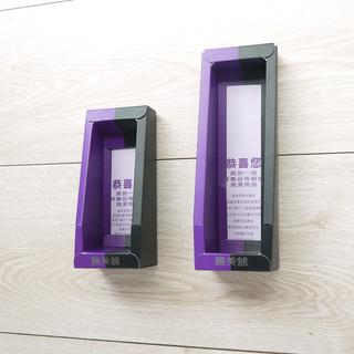 天然酵素清潔膠設計造型展售盒