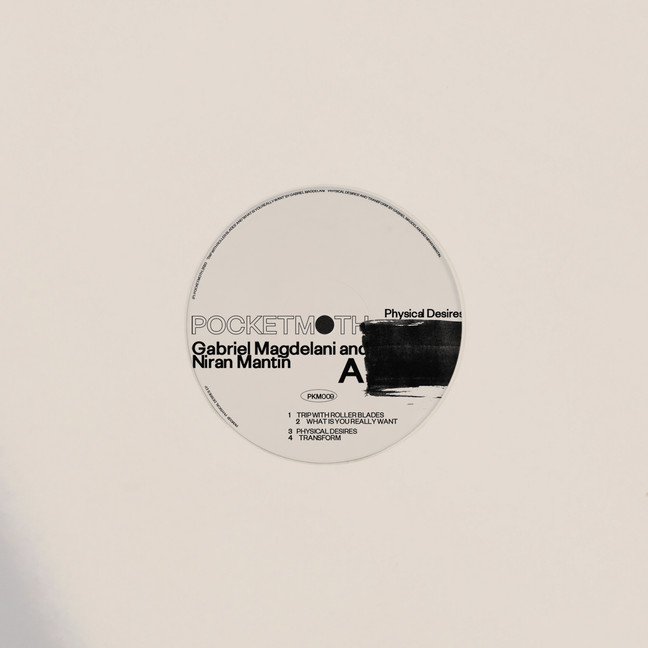 PKM009 Out Now