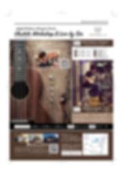 Murayama_A4OL-01.jpg