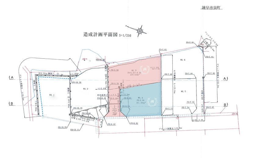 20200421泉町土地情報__2_ (1)-2.jpg