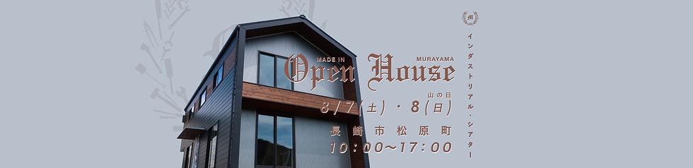 202100807_takauchi.jpg