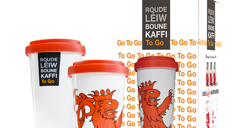 TO GO COFFEE CUP 300 ml