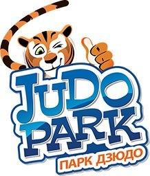 Парк дзюдо