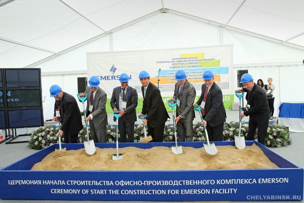 Церемония открытия завода