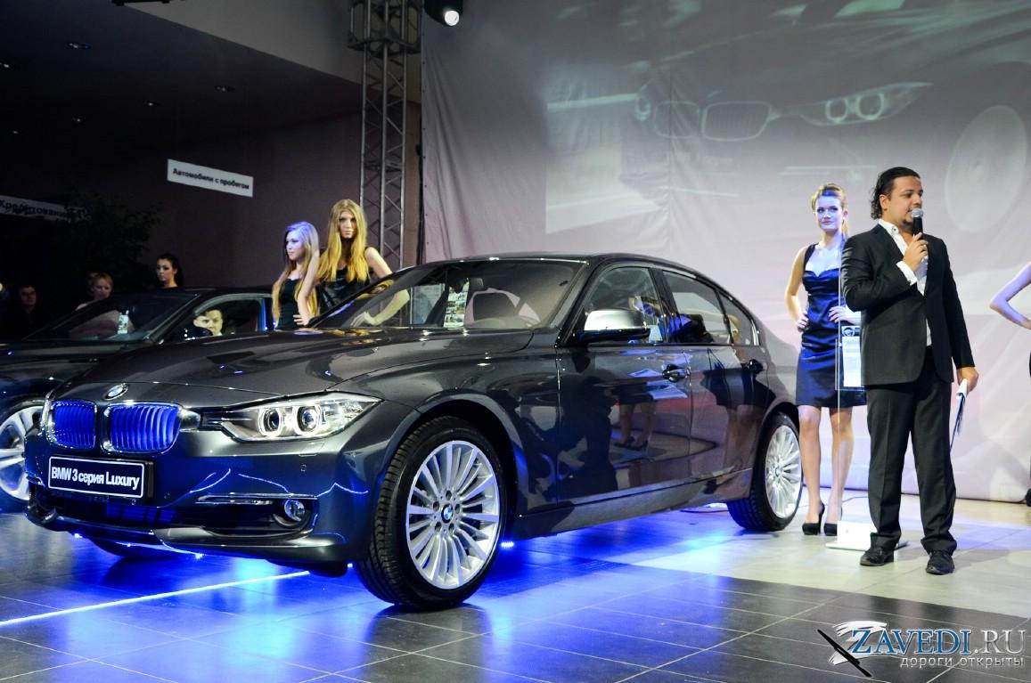 Презентация нового автомобиля